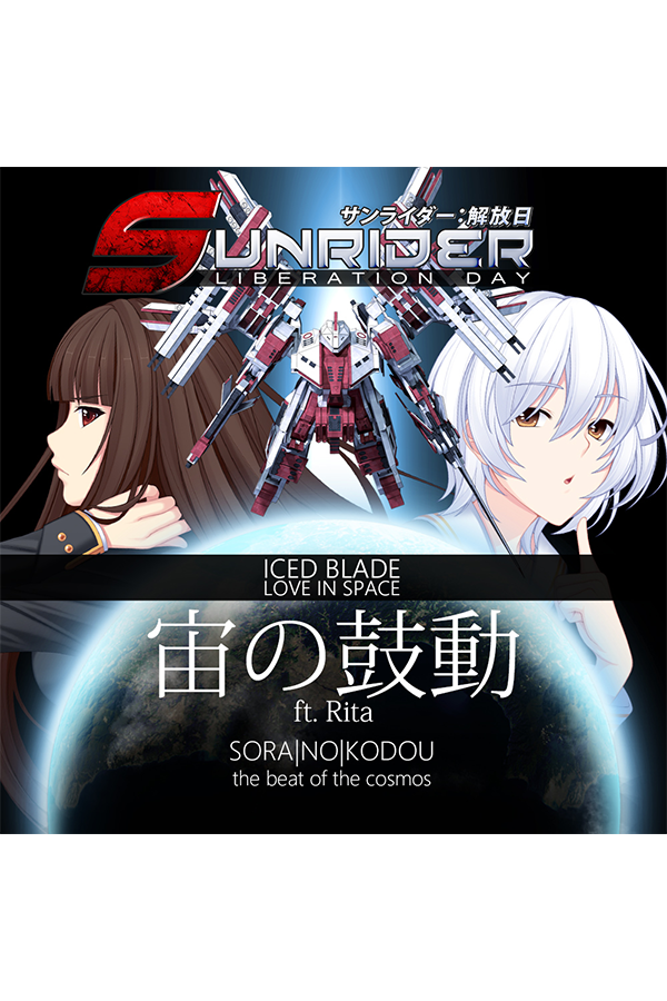 "Featured image for ""Sunrider: Liberation Day - Theme Song"""