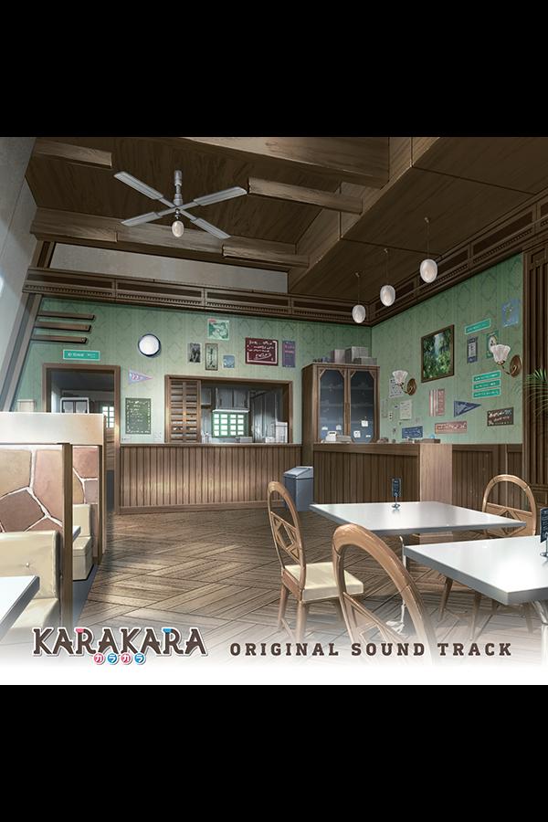 "Featured image for ""KARAKARA Original Soundtrack"""