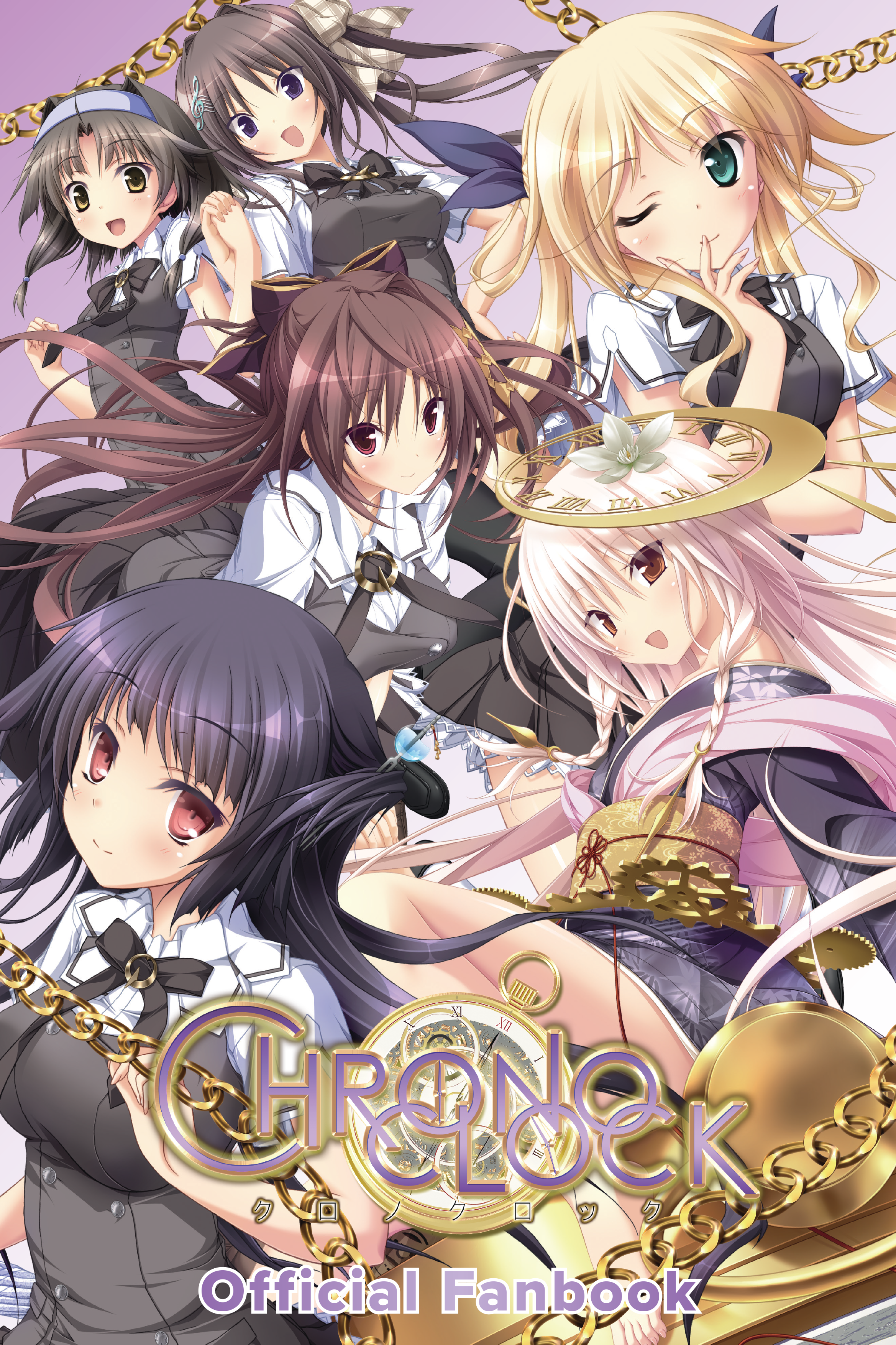 "Featured image for ""ChronoClock Official Fanbook"""