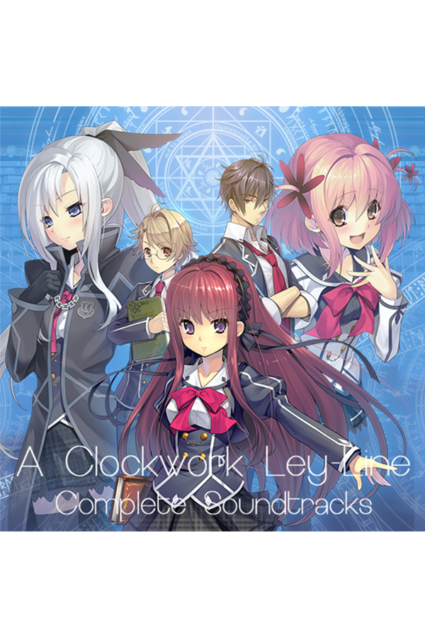 "Featured image for ""A Clockwork Ley-Line - Complete Soundtrack"""