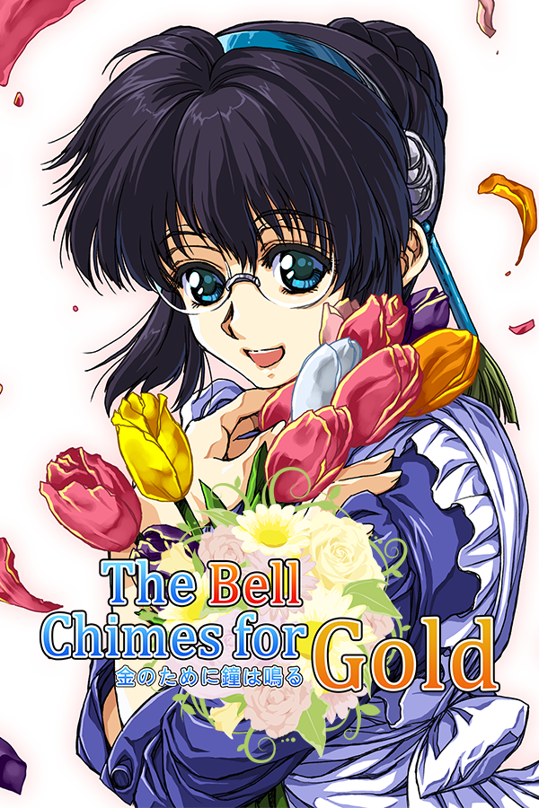 """Featured image for """"The Bell Chimes for Gold"""""""