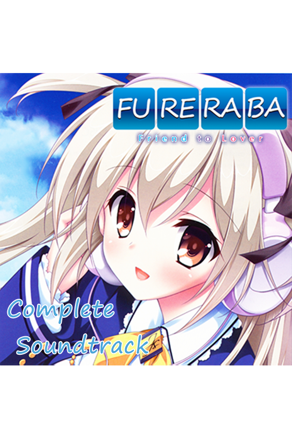 "Featured image for ""Fureraba ~Friend to Lover~ Original Soundtrack"""