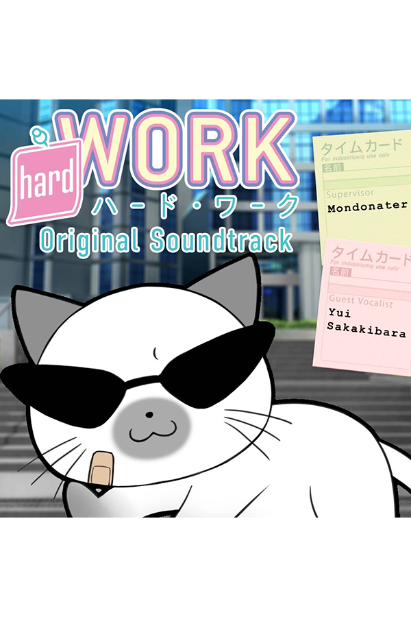 "Featured image for ""Hard Work - Original Soundtrack"""