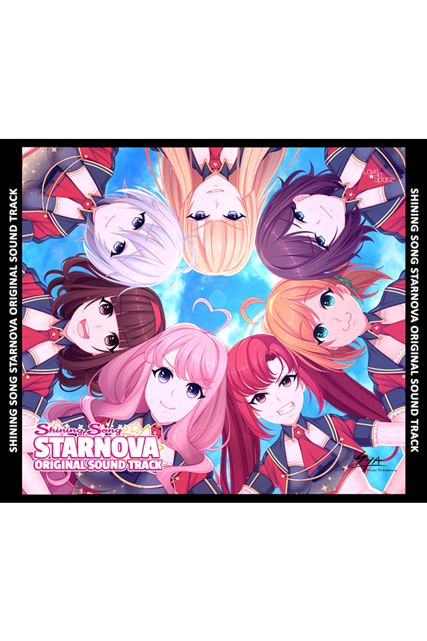 "Featured image for ""Shining Song Starnova - Original Soundtrack"""