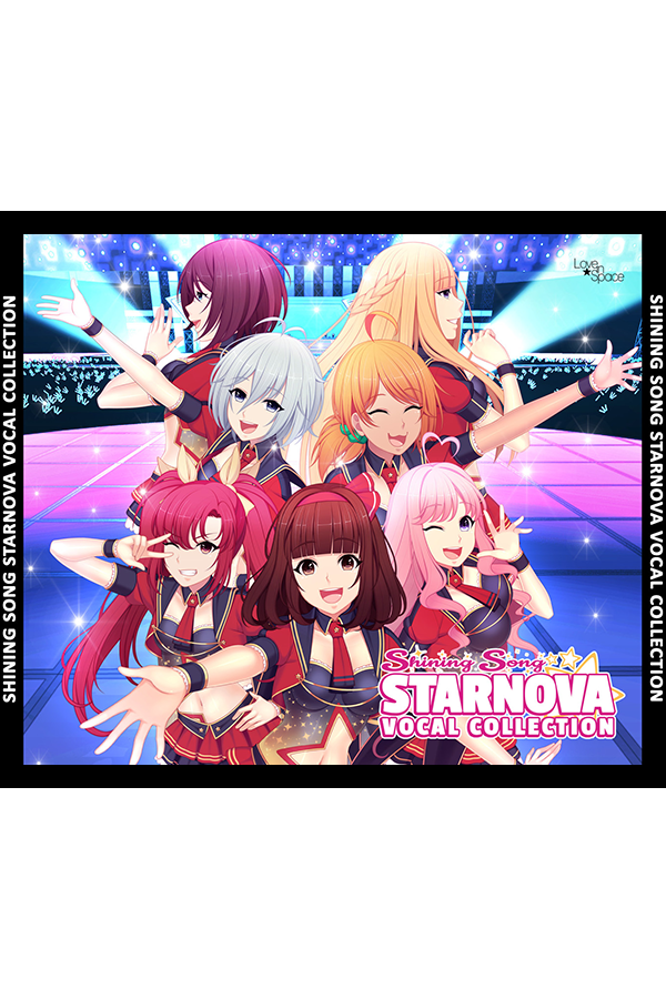 "Featured image for ""Shining Song Starnova - Vocal Collection"""