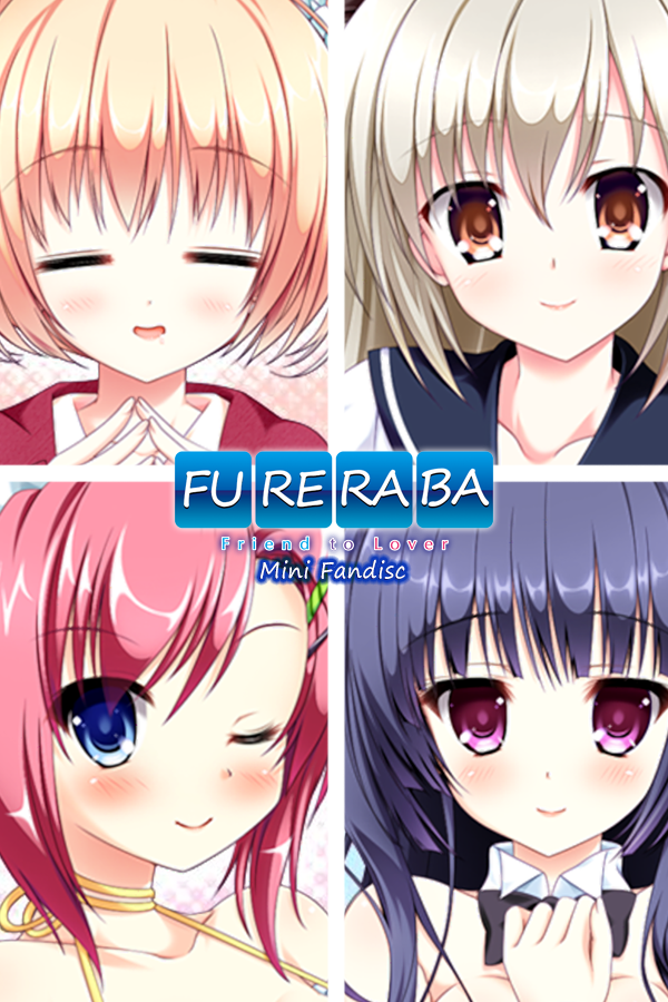 """Featured image for """"Fureraba ~Friend to Lover~ Mini Fandisc"""""""