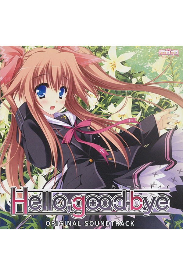 "Featured image for ""Hello, Goodbye Original Soundtrack"""