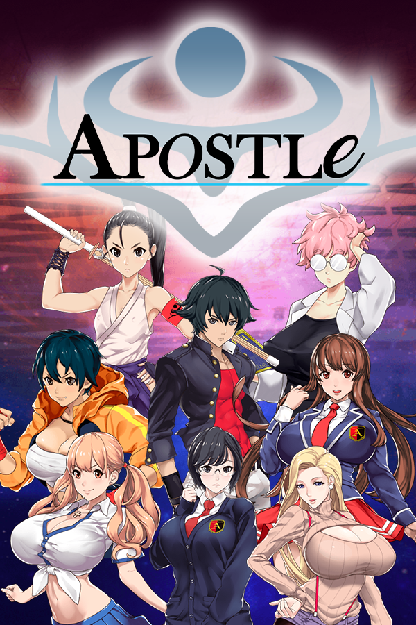 "Featured image for ""Apostle"""