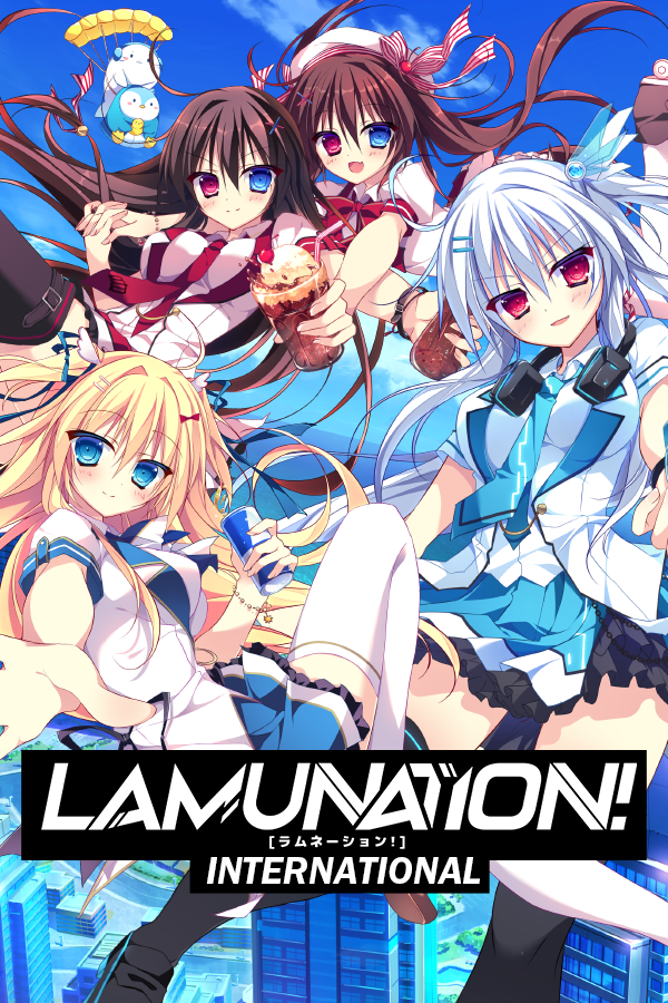 "Featured image for ""LAMUNATION -International-"""