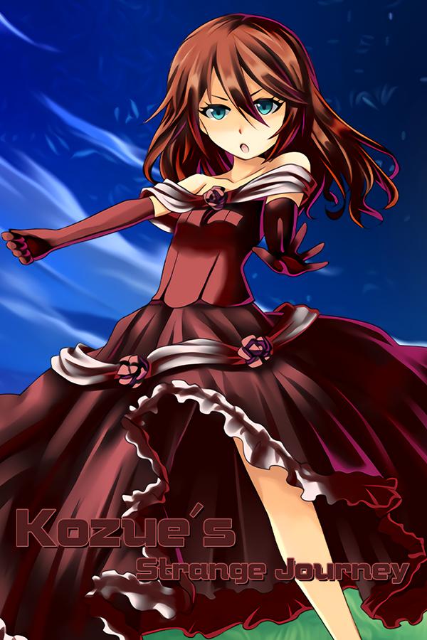 "Featured image for ""Kozue's Strange Journey"""