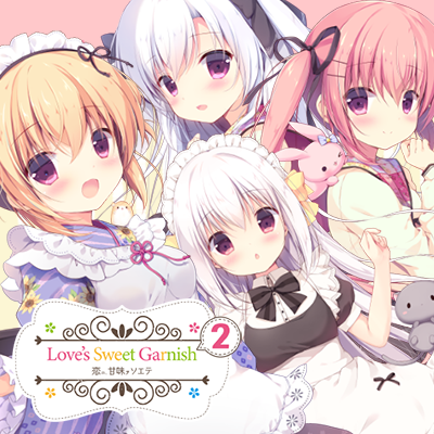 "Featured image for ""English Language Update for Love's Sweet Garnish 2 Now Available"""