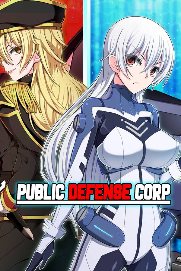 "Featured image for ""Public Defense Corp"""
