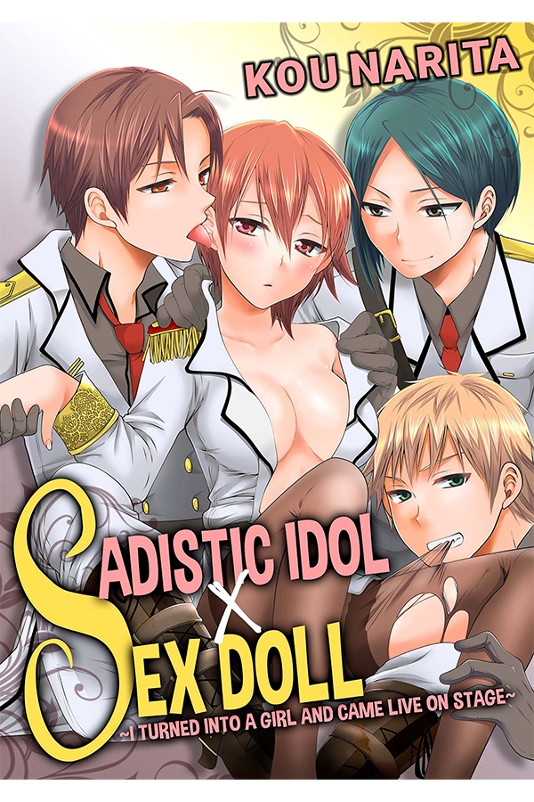 "Featured image for ""Sadistic Idol x Sex Doll Ch02"""