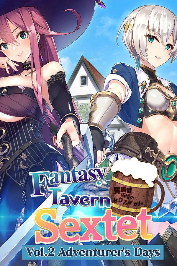 "Featured image for ""Fantasy Tavern Sextet  -Vol. 2 Adventurer's Days-"""