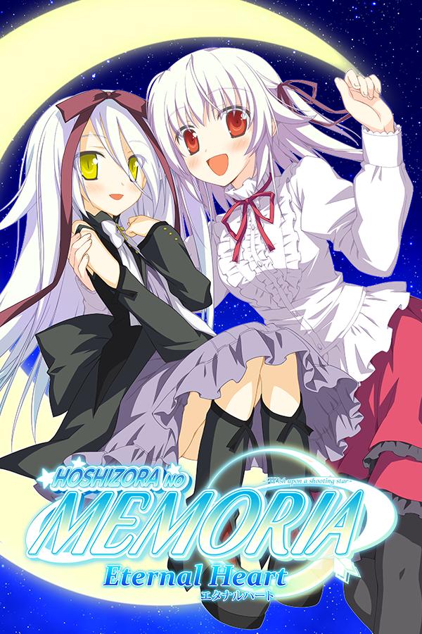 "Featured image for ""Hoshizora no Memoria Eternal Heart"""