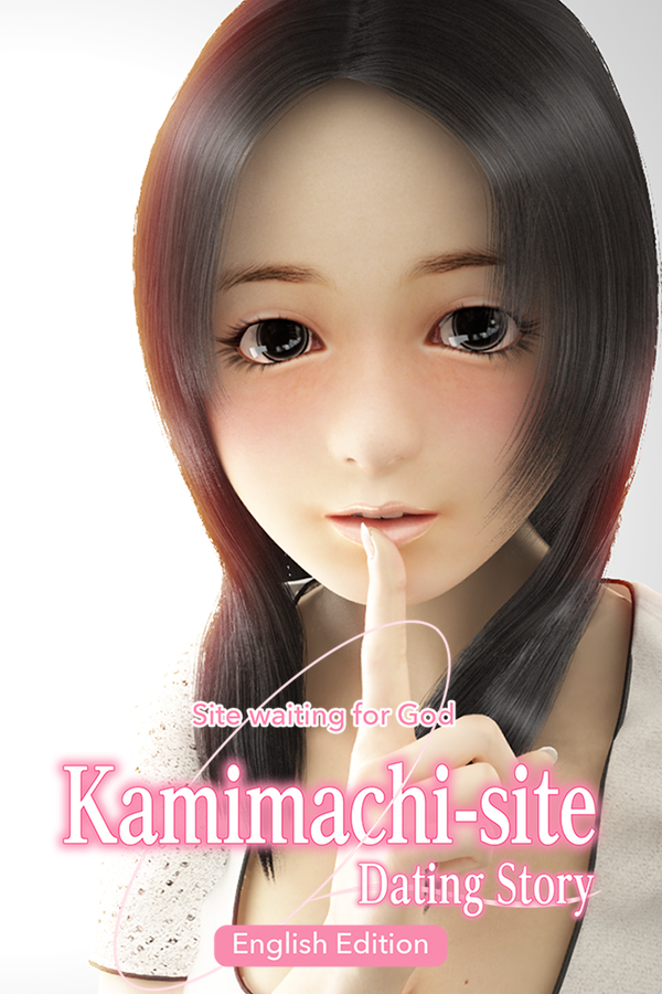 "Featured image for ""Kamimachi Site - Dating story"""